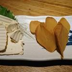 東岡崎魚酒場 どぉーん - クリームチーズがっこ クリームチーズ醤油漬けといぶりがっこの2種盛りです クリームチーズ醤油漬け、ハマりそうです♪