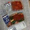 成城石井 - 料理写真:白菜キムチ小(408円)と海鮮キムチ(459円)。白菜キムチはあまり辛くない。それに比べて海鮮キムチは塩気が効いて辛味もやや強い。