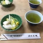 Taishuukappousanshuuya - お新香