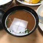 大衆割烹 三州屋 - 味噌汁