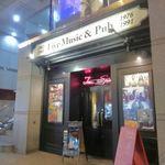 Music Bar Teen Spirits - たちばな通りにあります