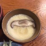 鮨処美好 - ランチ  茶碗蒸し付き