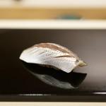 鮨桂太 - 小鰭