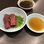百火炎 - 料理写真: