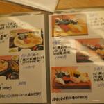 蛇の目寿司 - ランチメニューも有ります