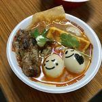 麺屋玉ぐすく - わった〜の沖縄スパイスカレーそば 全部のせ・デコ玉TP
