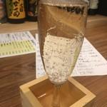 枚方大衆酒場 sun - こぼれスパークリングワイン