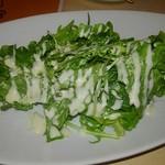 缶詰BAL Amici - グリーンサラダ