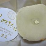 寶菓匠 菅屋 - 料理写真:金覆輪