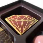 デルレイ - レッドダイヤモンドダーク