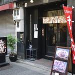 長崎街道 -