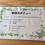 鶴桜苑 萬来舎 -
