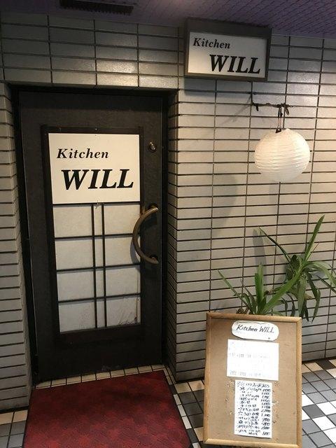 キッチン ウィル