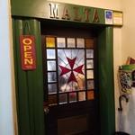 レストラン マルタ - マルタ島への入口