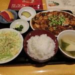 大衆酒場 酔仙 - 麻婆豆腐定食680円