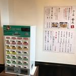 めん処 金太 - 揚げパン150円お持ち帰りもできます!