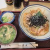 春日 - 料理写真:親子丼