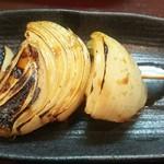 串太郎 - 玉葱