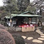 六義園 吹上茶屋 - お店の外観