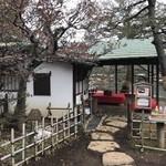 六義園 吹上茶屋 - お店の外観逆側