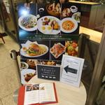 ベーカリー&レストラン 沢村 - レストランとばかり思ってました
