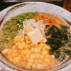 珍豚香 - 料理写真:みそバターラーメン