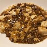 中国料理 桃仙 - 麻婆豆腐