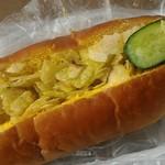 北原製パン - 料理写真:ポテチパン。税別165円
