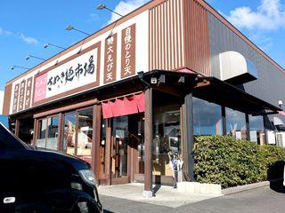 さぬき麺市場 郷東店 - さぬき麺市場 郷東店さん