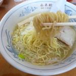 永来軒 - 藤原製麺