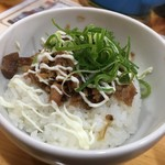 青波 - 豚丼