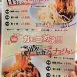 東京MEAT酒場 浅草橋総本店 -