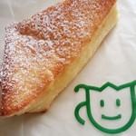 フルールブラン - シュガーフレンチトースト 130円+税
