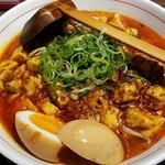 80765324 - 手作り太麺の芙蓉麻婆麺(並)918円+味玉108円