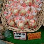 道の駅 真狩フラワーセンター - お菓子