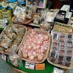道の駅 真狩フラワーセンター - ユリ根お菓子