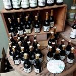 道の駅 真狩フラワーセンター - ワインと日本酒