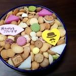 銀座 菊廼舎 - お菓子の宝箱みたい