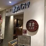 80769300 - 戸塚モディ7F レストラン街