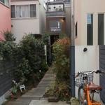 駒沢vegebon - 通り越し注意!
