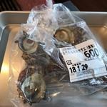 センザキッチン 農水産物ショップ - 仙崎産サザエ 5個 600円(税込)