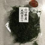 センザキッチン 農水産物ショップ - 山口県産天然青のり 650円(税込)