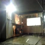 焼肉の松阪 - 店舗外観 大降りの雨
