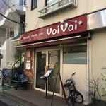 パンケーキママカフェ VoiVoi - 外観