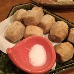 輝咲 - 里芋の唐揚げ