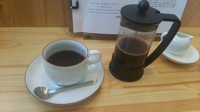 MEI-SUN COFFEE>