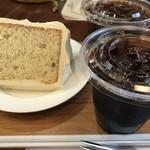 スクロップ コーヒー ロースターズ -