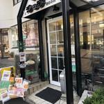 カレー専門店 KEN -