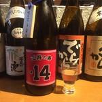 吟醸マグロ - 三井の寿