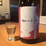 吟醸マグロ - シラギク 円熟純米原酒
